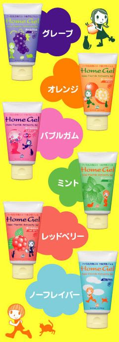 HomeGel